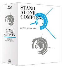 攻殻機動隊 STAND ALONE COMPLEX Blu-ray Disc BOX SPECIAL EDITION