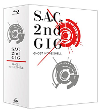 攻殻機動隊 S.A.C. 2nd GIG Blu-ray Disc BOX SPECIAL EDITION