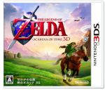 ゼルダの伝説 時のオカリナ 3D 【買取価格】1,452円。(2016/5/10)