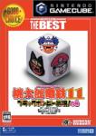 桃太郎電鉄のソフト3点、その他ゲームなど19点。 【買取価格】7,213円。(2016/7/4)