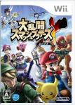 大乱闘スマッシュブラザーズX 【買取価格】1,531円 (2015/07/16)