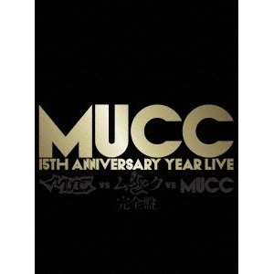 -MUCC 15th Anniversary year Live -「MUCC vs ムック vs MUCC」完全盤 [DVD]