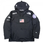Supreme × The North Face Trans Antarctica Expedition Gore-Tex Pullover Jacket