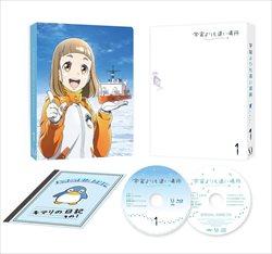 アニメ DVD 買取