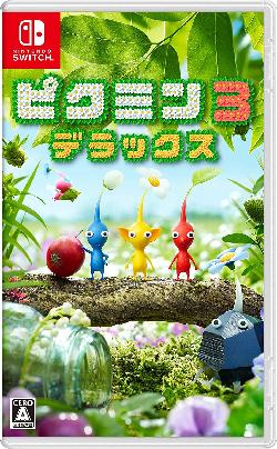 ピクミン3 デラックス -Switch