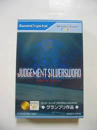JUDGEMENT SILVERSWORD -Rebirth Edition- ワンダースワン