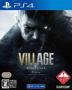 【PS4】BIOHAZARD VILLAGE Z Version